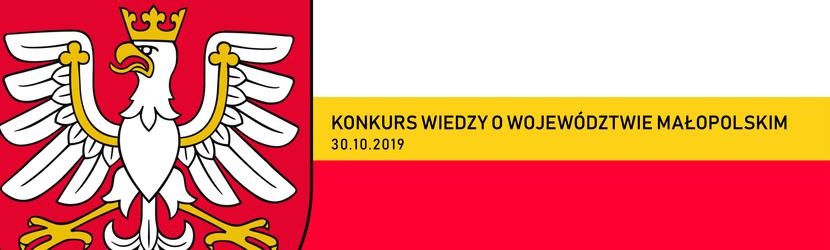 Konkurs Wiedzy o województwie Małopolskim